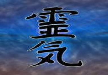 provide you with an accredited level 1 usui reiki course via email